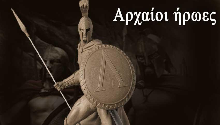 Αρχαία ελληνικά αγάλματα με ήρεως και θεούς της ελληνικής μυθολογίας
